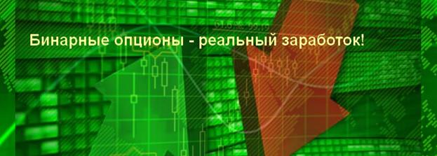 коинспейс криптовалюта выход на биржу